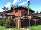 Дома, хозяйства,  Московская область Истринский район, цена 30 000 000 рублей, Фото