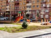Квартиры,  Краснодарский край Краснодар, цена 4 220 900 рублей, Фото