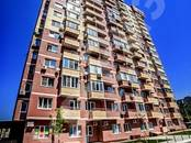 Квартиры,  Краснодарский край Краснодар, цена 2 247 960 рублей, Фото