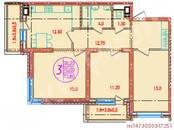 Квартиры,  Краснодарский край Краснодар, цена 3 758 260 рублей, Фото