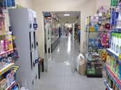 Магазины,  Московская область Нахабино, цена 220 000 рублей/мес., Фото