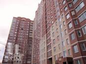 Квартиры,  Московская область Подольск, цена 4 513 600 рублей, Фото