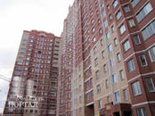 Квартиры,  Московская область Подольск, цена 4 786 400 рублей, Фото