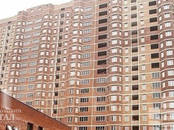 Квартиры,  Московская область Подольск, цена 5 154 600 рублей, Фото