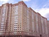 Квартиры,  Московская область Подольск, цена 5 850 000 рублей, Фото