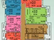 Квартиры,  Московская область Подольск, цена 2 382 533 рублей, Фото