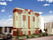 Квартиры,  Московская область Подольск, цена 4 341 480 рублей, Фото