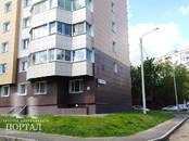 Квартиры,  Москва Бульвар Дмитрия Донского, цена 5 750 000 рублей, Фото