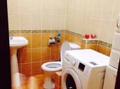 Квартиры,  Москва Царицыно, цена 7 600 000 рублей, Фото