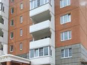 Квартиры,  Московская область Быково, цена 2 837 000 рублей, Фото