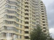 Квартиры,  Московская область Подольск, цена 7 300 000 рублей, Фото