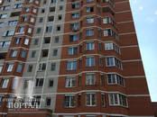 Квартиры,  Москва Аннино, цена 7 250 000 рублей, Фото