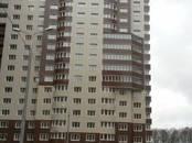 Квартиры,  Москва Аннино, цена 6 000 000 рублей, Фото