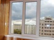 Квартиры,  Московская область Подольск, цена 4 200 000 рублей, Фото