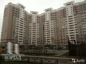 Квартиры,  Москва Аннино, цена 8 900 000 рублей, Фото