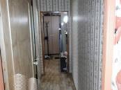 Квартиры,  Московская область Подольск, цена 3 850 000 рублей, Фото
