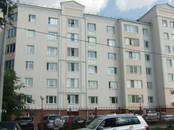 Квартиры,  Московская область Подольск, цена 8 800 000 рублей, Фото