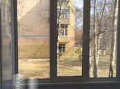 Офисы,  Московская область Подольск, цена 12 900 000 рублей, Фото