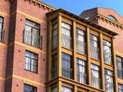Квартиры,  Московская область Видное, цена 2 680 000 рублей, Фото