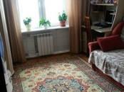Квартиры,  Московская область Подольск, цена 5 200 000 рублей, Фото