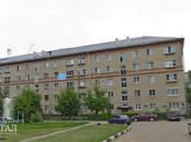 Квартиры,  Московская область Подольск, цена 1 700 000 рублей, Фото