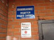 Квартиры,  Москва Бульвар Дмитрия Донского, цена 4 300 000 рублей, Фото