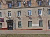 Офисы,  Москва Тульская, цена 280 000 рублей/мес., Фото