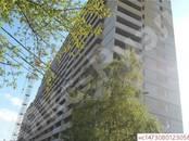 Квартиры,  Краснодарский край Краснодар, цена 2 379 000 рублей, Фото