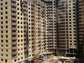 Квартиры,  Краснодарский край Краснодар, цена 1 866 500 рублей, Фото