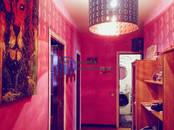 Квартиры,  Москва Марьино, цена 8 500 000 рублей, Фото