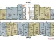 Квартиры,  Краснодарский край Краснодар, цена 2 070 180 рублей, Фото