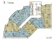 Квартиры,  Краснодарский край Краснодар, цена 3 289 650 рублей, Фото
