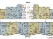 Квартиры,  Краснодарский край Краснодар, цена 1 766 310 рублей, Фото