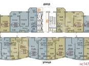 Квартиры,  Краснодарский край Краснодар, цена 1 782 240 рублей, Фото