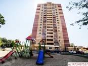 Квартиры,  Краснодарский край Краснодар, цена 2 110 680 рублей, Фото