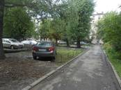 Квартиры,  Челябинская область Челябинск, цена 1 240 000 рублей, Фото