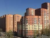 Квартиры,  Московская область Люберцы, цена 11 200 000 рублей, Фото