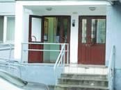 Квартиры,  Московская область Октябрьский, цена 4 900 000 рублей, Фото