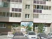 Другое,  Свердловскаяобласть Екатеринбург, цена 9 700 000 рублей, Фото