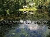 Земля и участки,  Московская область Минское ш., цена 1 200 000 рублей, Фото