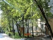 Квартиры,  Москва Чертановская, цена 4 800 000 рублей, Фото