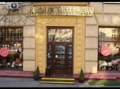 Офисы,  Москва Полянка, цена 600 000 рублей/мес., Фото