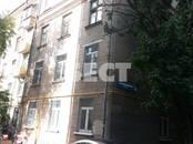 Квартиры,  Москва Аэропорт, цена 14 500 000 рублей, Фото