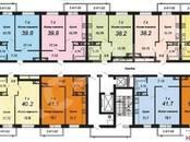 Квартиры,  Краснодарский край Краснодар, цена 2 393 900 рублей, Фото