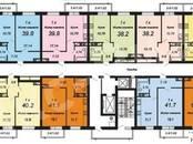 Квартиры,  Краснодарский край Краснодар, цена 1 413 400 рублей, Фото
