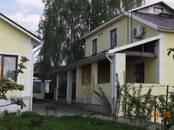 Дома, хозяйства,  Московская область Коломна, цена 14 500 000 рублей, Фото