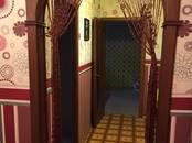 Квартиры,  Московская область Домодедово, цена 35 000 рублей/мес., Фото