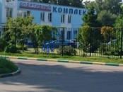 Квартиры,  Московская область Котельники, цена 7 299 000 рублей, Фото