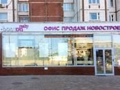 Офисы,  Москва Площадь Ильича, цена 1 006 250 рублей/мес., Фото