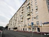 Квартиры,  Москва Варшавская, цена 12 350 000 рублей, Фото